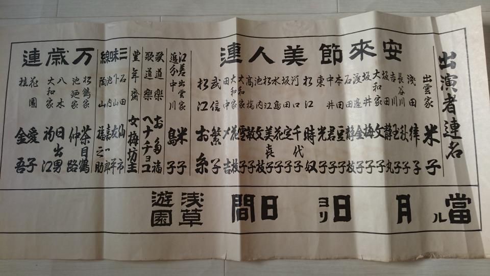 20180815_195637.jpg