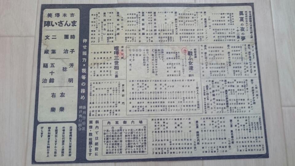 西条昇の演芸コレクション】昭和...