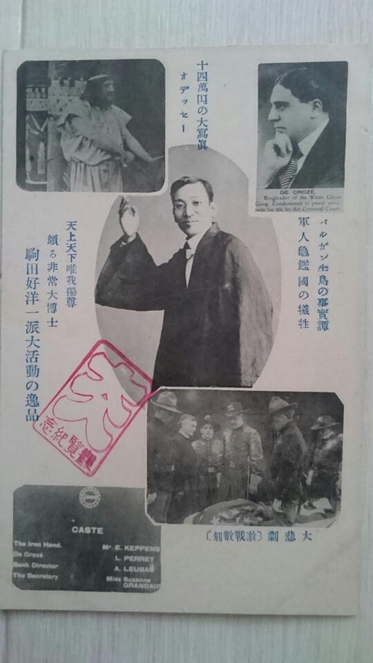 西条昇の日本映画史コレクション...